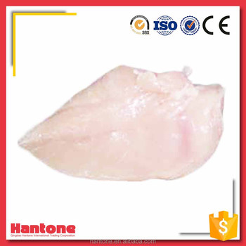 Frozen Halal Chicken Breast Boneless Skinless
