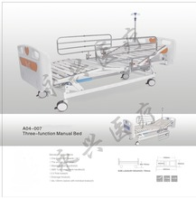YONGXING A04-007Latest Designs CE Approved Three Function Hospital Bed Prices With Parts And Accessories