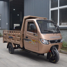 175/200/250cc handbar 3 wheel motorcycle, Motorized Driving Type steering wheel cabin cargo truck tricycle