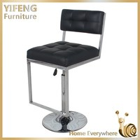 Indian Stool Gas Lift Funky Fixed Bar Stool