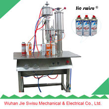 anti smoking spray filling machine
