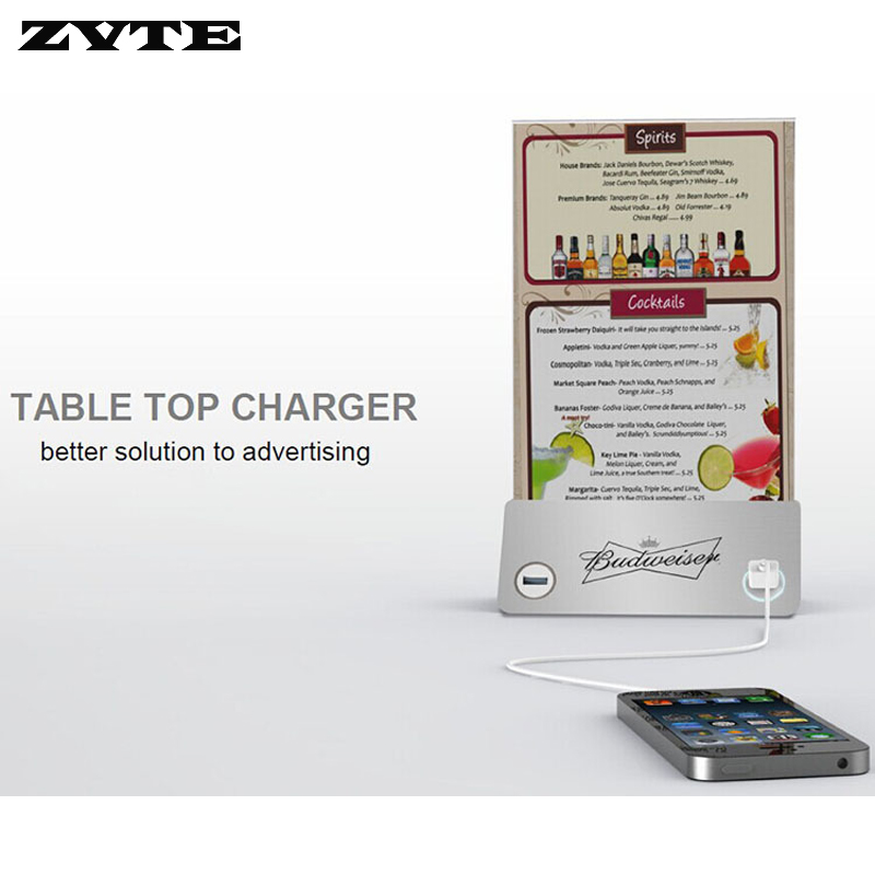 2017 new technology restaurant power bank menu