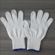 best safety equipment white cotton knitted working hand gloves knitting machine make gloves