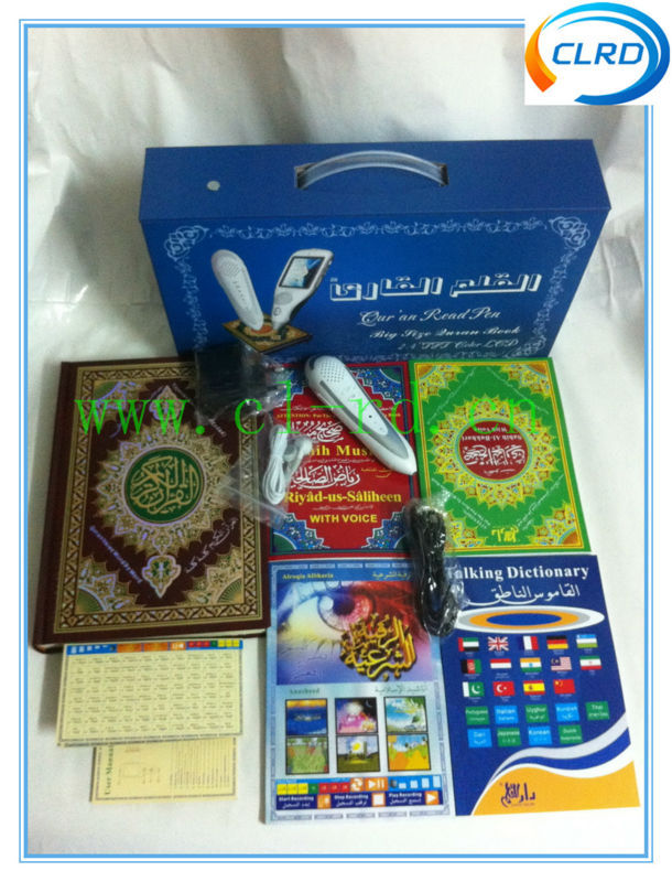 arabic quran reading and translation pen M10