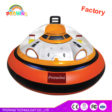 2017 new Amusement Park Indoor shopping mall machine bumper cars games antique music UFO car bumper for kids