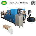 Automatic Towel Paper Folding Machine Price