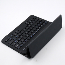 "ultra slim separate universal bluetooth keyboard with leather case for 9"" /10.1""tablet inch"
