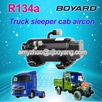 Boyard R134a dc rotary 12v/24v/48v compressor for air conditioner system of truck sleeper cabin