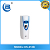 Top quality Wall mounted Automatic bathroom perfumes and fragrances dispenser Hot sales