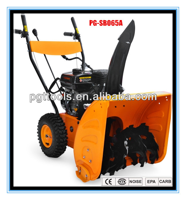 6.5HP cheap tractor snowblower