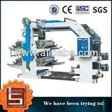 four colors Paper Roll to Roll Flexo Printing Machine