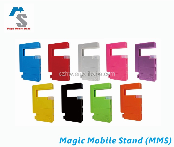 portable mobile stand mobile