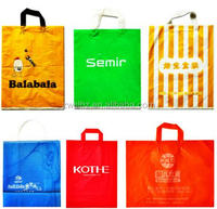 China Manufacture Printed plastic bag for supermarket(shopping, food...)custom size and thickness