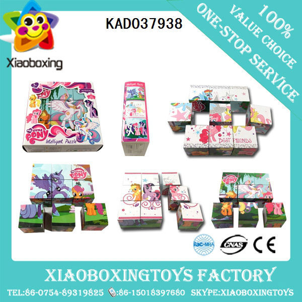 Manufacturer learning jigsaw puzzle promotional toys