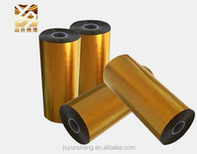 Jiangsu High Quality Professional Cloth Polyimide Film with Low price