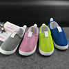 Cute Kids Slip-On Outsole TPR Casual Shoes,Children Footwear