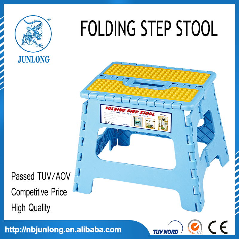 Blue and yellow 11 Inches Folding Step Stool