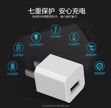 High quality US plug 5v 1A single usb wall charger wholesale cellphone charger