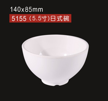 Shuming hot sale round plastic bow
