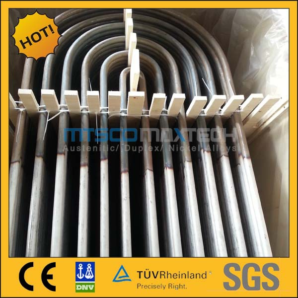 U tube heat exchanger tube