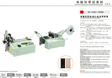 automatic bevel angle ribbon rubber belt cutting machine with hot knife