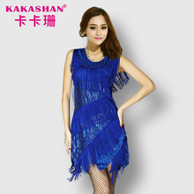 Custom China Suppliers Guangzhou Shorts Luxury Navy Blue Evening Dress