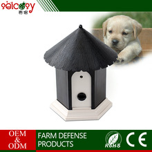 Alibaba hot sale sound activated ultrasonic speaker dog repeller
