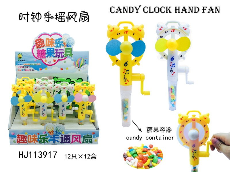 2017 hot selling light candy toy for kids swan with music and light