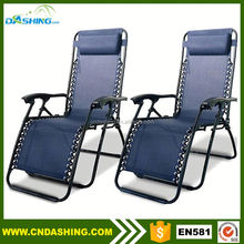 Adjustable Outdoor Folding Relax Chair with Steel Tube can Fold and Open