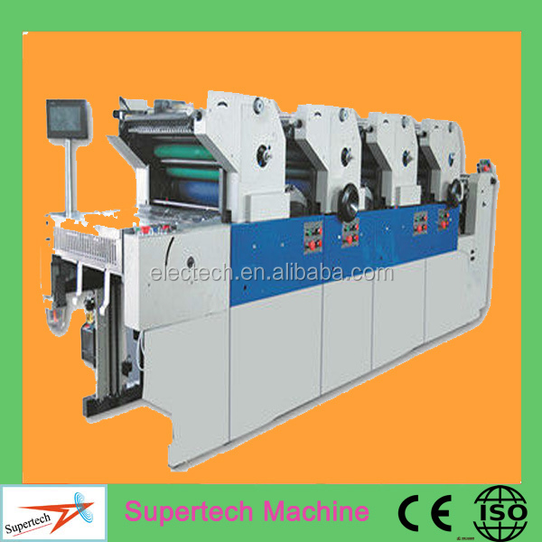 Brand New Four Color Hamada Offset Printing Machine