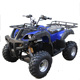 3000w electric quad 72v electric quadricycle for adult side by side ATV (MC-257)