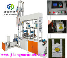 LDPE/HDPE/LLDPE mini bags plastic film blowing and moulding machine