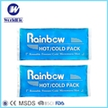 flexible ice pack Soft hot and cold gel ice pack