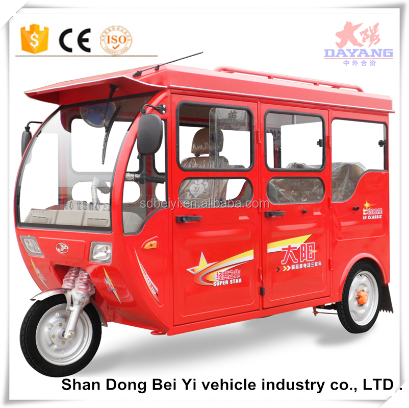 2016 hot sale electric tricycle with solar panel for longe distance three wheel electric scooter