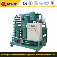 High quality with most advanced technology used transformer oil purifier