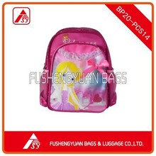 Superb Craft Lovely Children School Bag