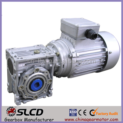 NMRV series worm gear motor speed reducer small electric motors with gearbox for conveyor