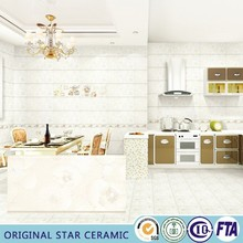 BEIGE WALL KITCHEN TILE 30*60 OS62948
