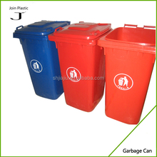 360l plastic waste bins ,recycled outdoor dustbin, paddle dustbin plastic
