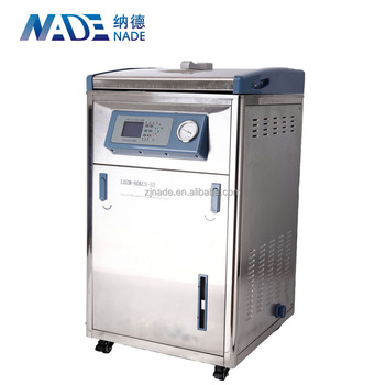 Nade Sterilization 60L Intelligent Stainless Steel Vertical Pressure Steam Sterilizer &Autoclave LDZM-60KCS-Sencond Generation