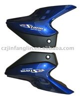 side cover for motorcycle Storm125