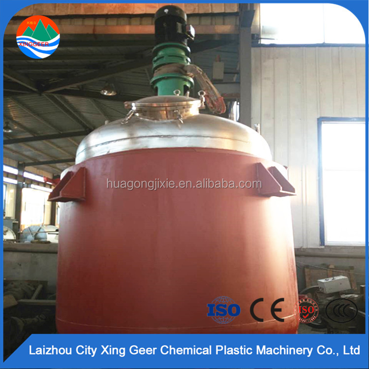 Shandong businessmen selling hot oil circulation heating reactor box type mixing high quality paint reactor