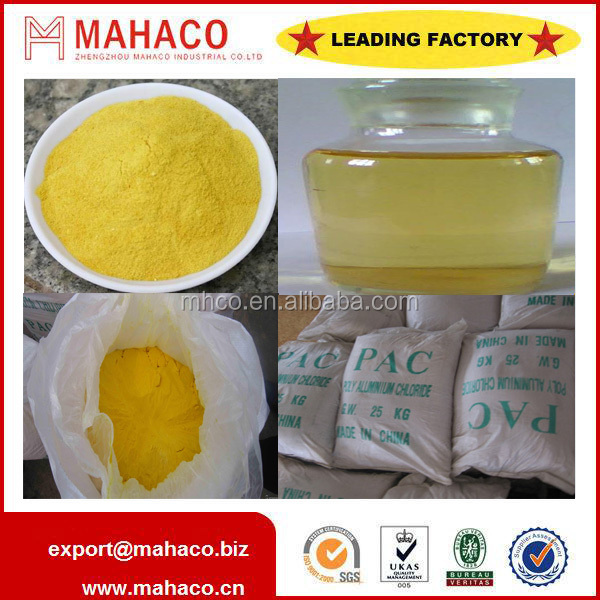 drinking water grade Poly aluminium Chloride/PAC 30% slight yellow color spray dry process