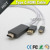 Vision gold plated 2m length Type-C to HDMI Cable with USB charge cable support 4K