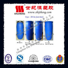 Plastic drums/barrels used for chemical