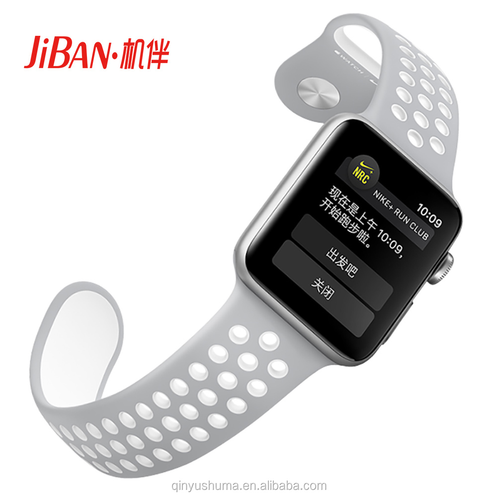 Free sample 32mm 42mm custom silicone apple watch band sport for apple watch accessories band