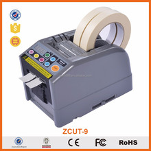 2017 automatic adhesive tape dispenser