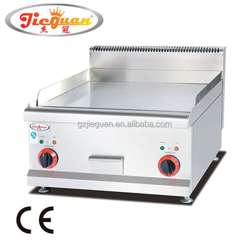 Electric countertop griddle EG-686