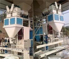 Industrial agriculture pesticied powder packaging machine