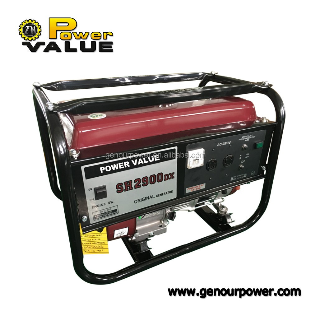 Power Value factroy price 2000watts gasoline generator set